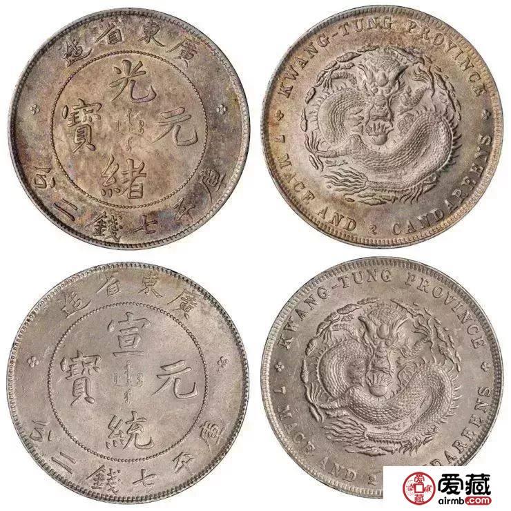 2020年银元最新价格表  2020年银元值钱吗