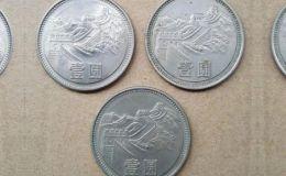 一元硬币价值12万   长城一元硬币的价格是多少