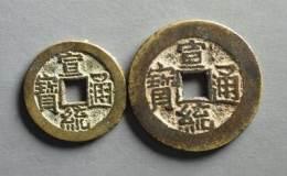 宣统通宝红铜价格   宣统通宝价格