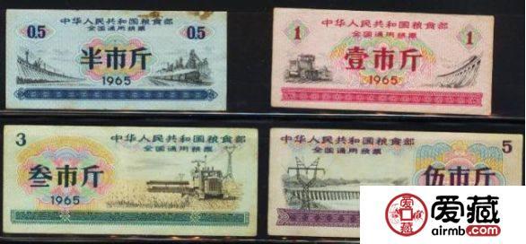 1965粮票单张价格  1965粮票的价值