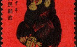 1980年生肖猴票價格  1980年生肖猴票價值