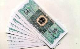 1980年2角纸币一张值多少钱  1980年2角纸币单张价格