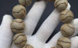虎皮沉香的作用与功效  虎皮沉香图片