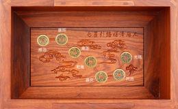 七帝钱顺序排列图片  七帝钱的作用