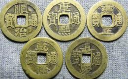 门槛下埋五帝钱的禁忌  门槛下埋五帝钱的作用