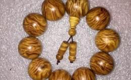 金丝楠木手串价值有多大   金丝楠木的价格是多少