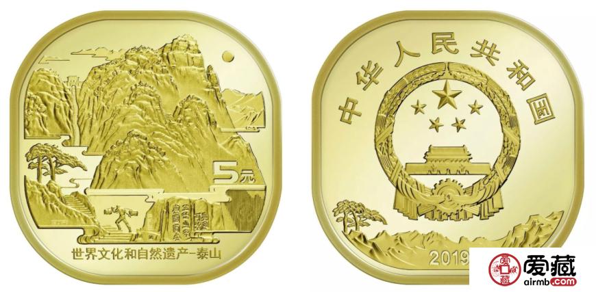 武夷山纪念币最迟11月可以预约_双遗纪念币行情解析