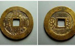 康熙通宝七分钱是什么意思 什么是康熙七分钱