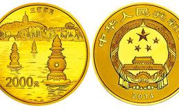 杭州西湖文化景观金银纪念币155.52克(5盎司)圆形金质纪念币