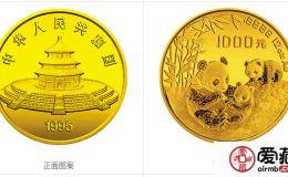 1995年12盎司熊貓金幣價格 值得收藏嗎