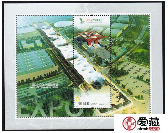 Mar-10上海世博園小型張 介紹及圖片