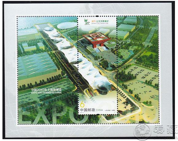Mar-10上海世博园小型张 介绍及图片