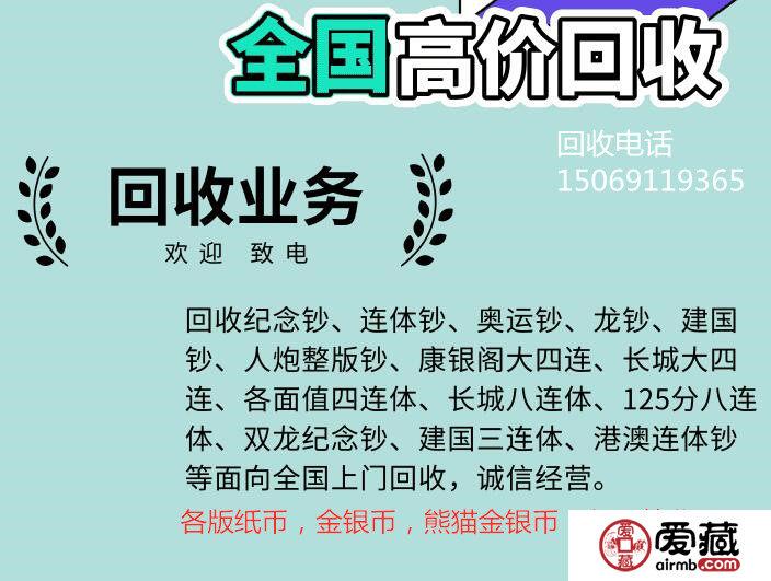 中南郵票交易中心客戶端下載 中南郵票交易中心