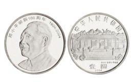邓小平诞辰100周年纪念币 价格及收藏价值