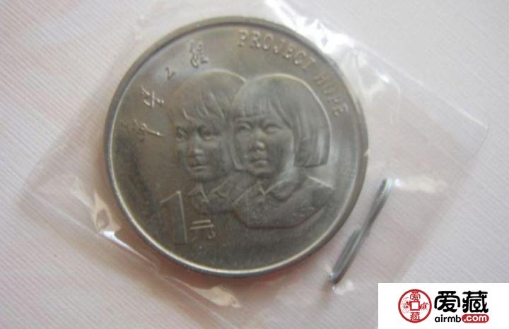 希望工程5周年纪念币 单枚价格多少及图片