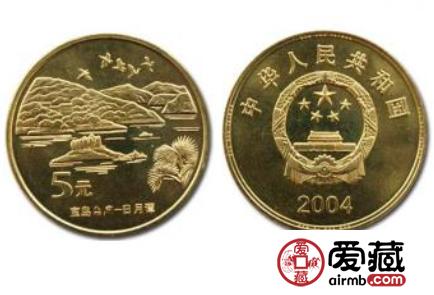 台湾日月潭二组纪念币 价格及市场走势