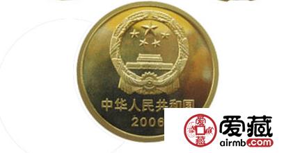 世界文化遗产-龙门石窟纪念币5组 价格行情图片