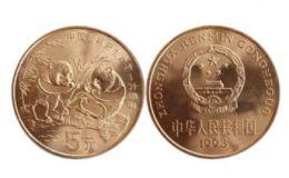 大熊猫特种纪念币 单枚价格收藏价值
