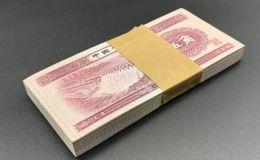 纸币最新价格 各版纸币最新价格表大全