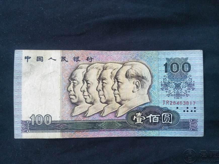 1990年100元现在值多少钱 1990年100元人民币价格