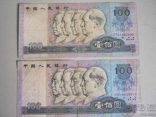 1980年100元纸币值多少钱80年100元人民币单张价格
