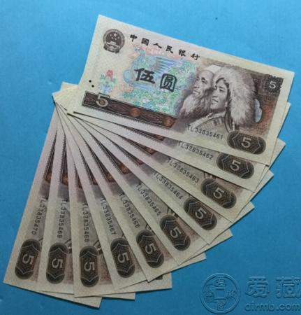 1980年5元紙幣值多少錢 80年5元紙幣值不值錢值多少