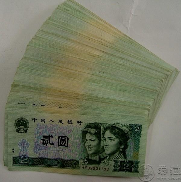 1990年的2元人民幣值多少錢 90年的2元人紙幣的價格