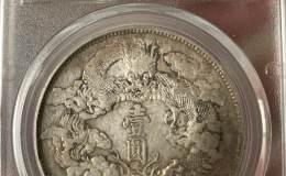 宣三大清银币的真实价格 值多少钱