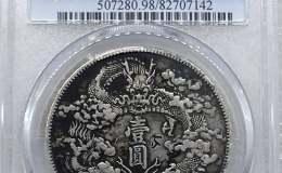 网上买的大清银币是真是假 辨识方法