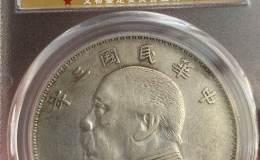 民国3年袁大头一元值多少钱 图片及价格表