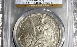 坐洋1906银元真品图片 现在价格是多少