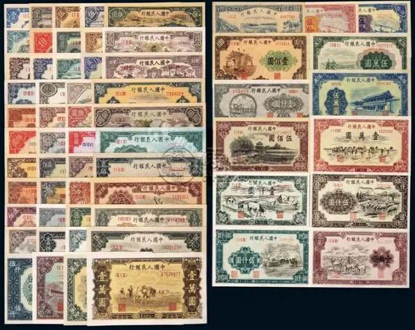 第一套纸币价格具体是多少 收藏价值高吗