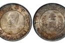 黎元洪银元图片及市场价 多少钱