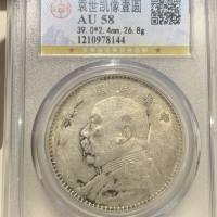 民国三年袁大头银元重量和尺寸 值多少人民币