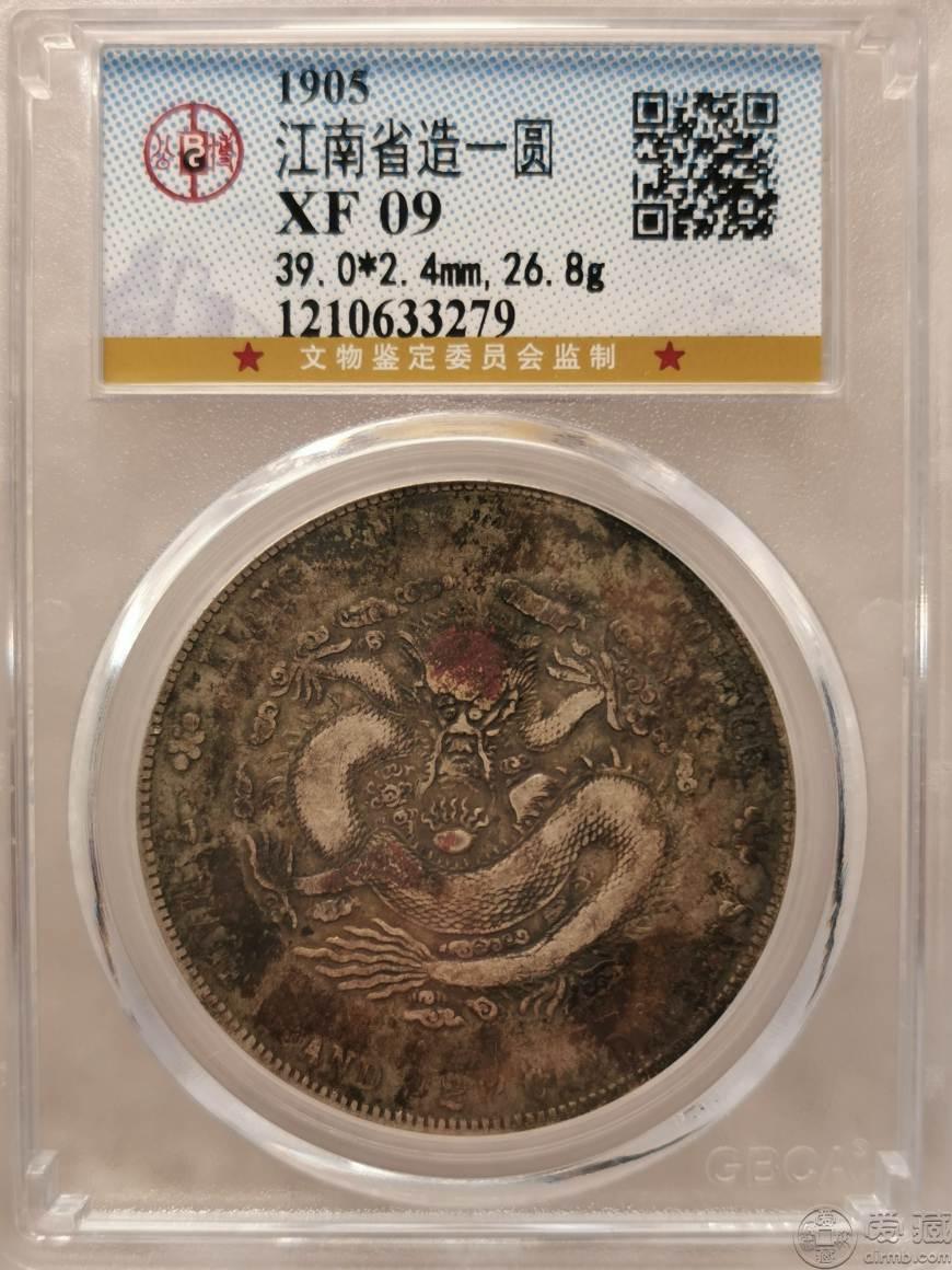 江南造乙已七钱二分有几种 图片及价格表