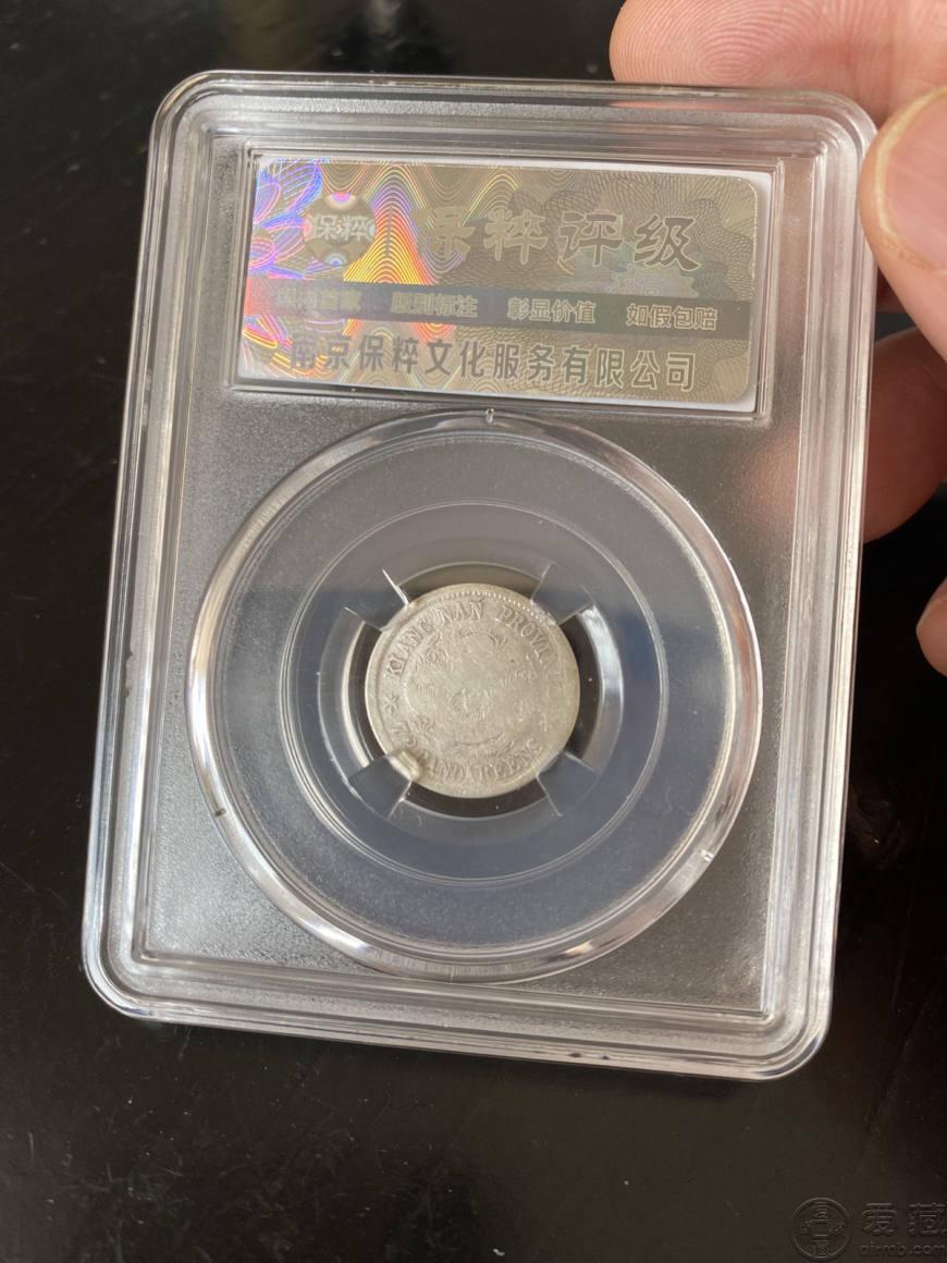 江南乙巳银元sy版七分二厘什么样 图片及市场价钱多少