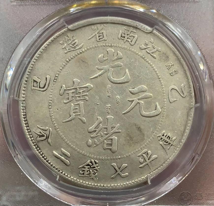 江南横乙巳背飞龙银币图片及价格 有多少市值