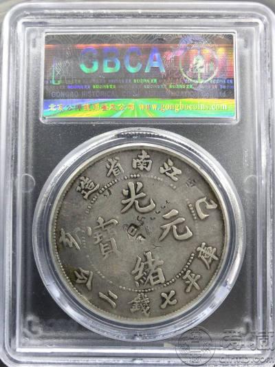 江南已亥七钱二分版别特征什么样 图片及市场价格多少