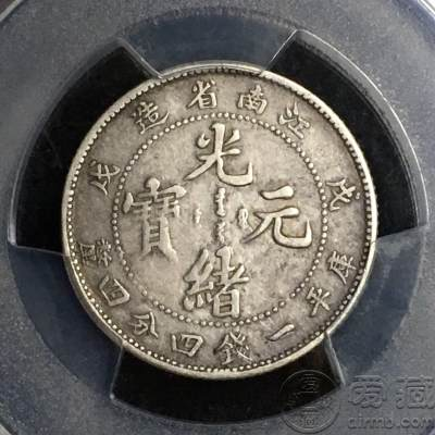 龙洋江南造戊戌二角图片及市场价格 有多少价值