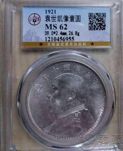 袁大头十年银元价格是多少 图片及市场行情