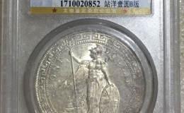 真品站洋1909价值及图片 拍卖纪录