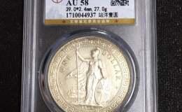 站洋币1912图片及价格 市场行情