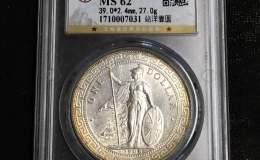 站洋1908银元价格查询及图片 市场行情