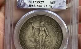 站洋真品图片及暗记 站洋银元最新价格表