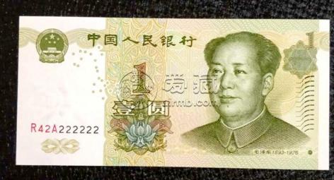2019年壹圆人民币价格  最终成交价1150溢价115倍