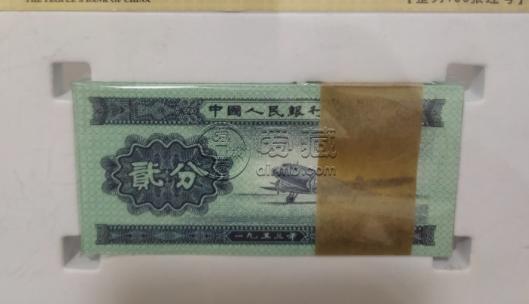 1953年2分钱价格 最新成交300元溢价高达300倍