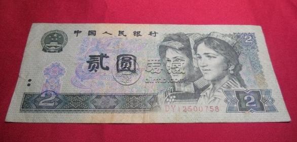 1980年2元绿钻值多少钱 爱藏评级后5000元100倍溢价成交