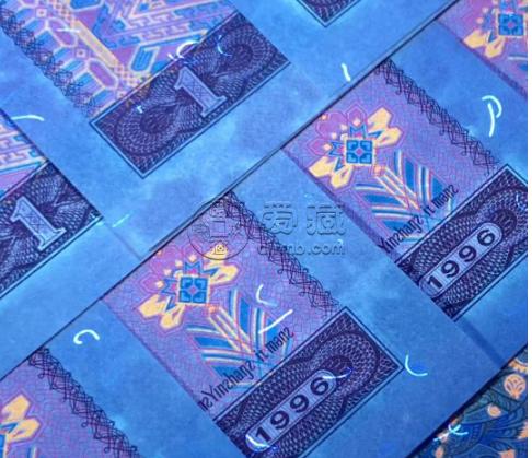 1996年1元纸币价格 最新价格突破历史新高