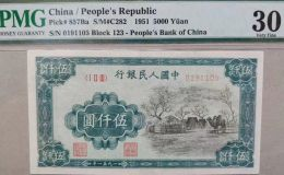 第一套人民币伍仟圆蒙古包拍卖纪录 蒙古包价格及图片