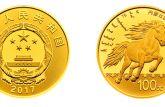 抗战70周年纪念币价格是多少